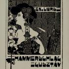 Ex-libris (bookplate) - Gusztáv Hammerschlag