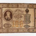 Carpet - 'Rubel'-carpet