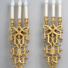 Pair of bracket lamps