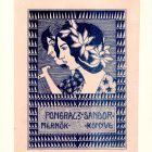 Ex-libris (bookplate) - Sándor Pongrácz
